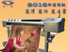 服装个性印花图片数码直喷印花机衫恤打印机厂家直销