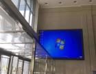 绵阳LED显示屏安装 户外全彩屏工程 室内屏幕维修