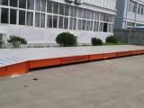 上海鹰牌60吨电子大地磅电子汽车衡厂家直销