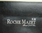 原装法国RocheMazet水晶烟缸