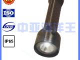 供应JW7500固态免维护强光电筒(铝合金)上海中亚海洋王厂家直