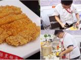 山东滨州小吃培训项目价格表 头条