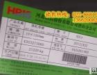 热销40Cr钢板2.0mm-12mm全国直发