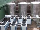 宁夏空气能温泉热水设计安装