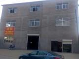 西二环内南章村1200平两层可做临街门面房/仓库/厂房/办公