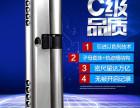 淄博开锁(淄博本地开锁公司电话是多少?