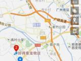 广东省佛山市顺德区北滘镇好得意宠物美容4S店开张啦