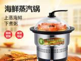 浙江全智能蒸汽火锅设备-霸斯特产品质量过关,受到客户好评欢迎