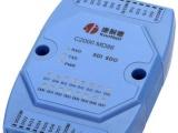 开关量远程采集转RS485总线控制模块,开关量485控制器