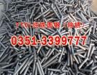 工业纯铁 工业纯铁生产厂家,工业纯铁价格多少钱