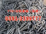 YT01炉料纯铁,纯铁炉料价格,原料纯铁厂家