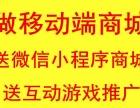 做商城选洛阳青椒,专职客户服务,专业技术支持