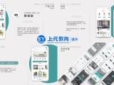 蕪湖興元設計-設計培訓-零基礎學好商務辦公