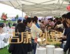 自助餐冷餐/商务茶歇会/酒会/BBQ烧烤等商务宴会