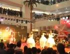 开业庆典、礼仪模特、大型晚会活动策划、舞台灯光音响