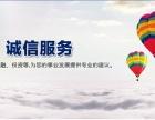 庐江0元注册公司 庐江记账报税 庐江代办公司电话