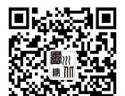 川北书院秋季书法培训班招生简章-大学书法教师执教