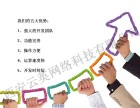 西安网站开发 西安企业网站建设 网站设计/网站制作