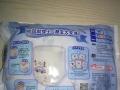 尤妮佳 妈咪宝贝小内裤式婴儿纸尿裤L*2