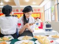 2018上海政府补贴 西点西餐蛋糕培训 西点培训