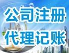 武汉保健食品经营许可证 汉阳进口食品经营许可证
