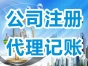 武汉小规模纳税人公司注销 汉阳文网文资质证书转让
