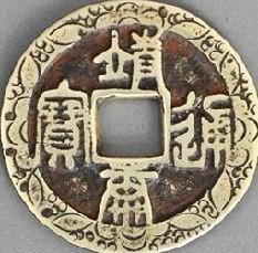 古钱币古玩字画瓷器玉器银元宣德炉交易流程介绍