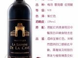 法国原瓶进口 雄狮门庄园干红葡萄酒