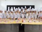 河北虎振烹饪学校报名地址河北虎振烹饪学校报名地址学期