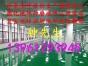 主营环氧地坪硬化剂耐磨地坪适应于机械厂服装厂电子厂