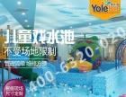 湖北黄冈游泳池设备厂家推荐滑梯戏水游乐大组装拼接儿童游泳池
