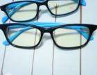 爱大爱手机眼镜多少钱?爱大爱手机眼镜真的可以防蓝光 防近视?