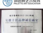 新站高考美术集训 合肥庐江县美术高考作品