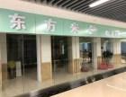 岳塘国际商贸城赢领未来新模式即收租20年团购樶低价