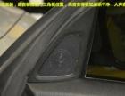 宝马525GT改装百富龙三分频汽车音响,唐山博纳