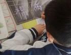 青年路范湖青少年成年人中小学硬笔毛笔书法艺术培训