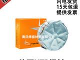进口德国焊丝UTP AF 068 镍基合金药芯焊丝
