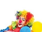 魔术小丑高跷小丑阳江提供暖场开业活动