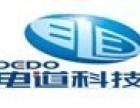电道科技加盟