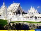 泰国清迈黑白庙清莱白庙黑庙一日游中文导游自由行