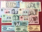 武汉上门回收钱币回收纪念币纪念钞连体邮票金银币银元
