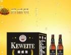 青岛爵士嘉伦啤酒加盟投资金额 1-5万元