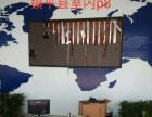新阳科技LED电子屏制作