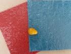 红地毯 一次性地毯 展会覆膜地毯 加厚拉绒 展览地毯厂家直销
