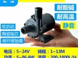 抽水泵散热泵冷却循环泵过滤水泵马桶冲洗泵直流增压泵DC50B