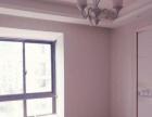 白云山庄 两室一厅 双朝南 全新装修出租 包物业 高档小区