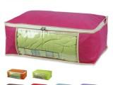 万波龙精品糖果色透明窗整理袋加大号收纳箱百纳箱钢架箱收纳盒