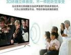 东之彩32寸电视便宜了