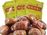 可进口零食 旺旺板栗仁 美容的板粟 休闲食品  特产礼盒装
