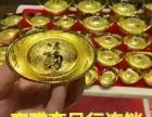 高价回收黄金铂金钯金钻戒名包名表数码翡翠等物品